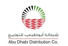 وظائف في ADDC شركة أبوظبي للتوزيع 2021