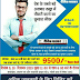 Dainik Bhaskar Job, Gujarat