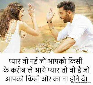 pyari-shayari-hindi-mein