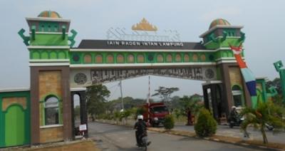 Pendaftaran dan Cara Masuk Siakad IAIN RIL (Insitut Agama Islam Negri Raden Intan Lampung) Serta Sejarah Singkatnya
