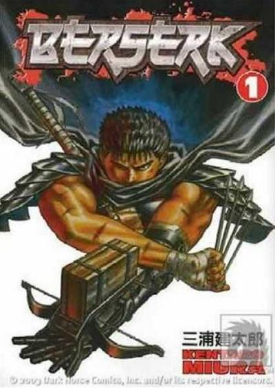 10 อันดับการ์ตูนมังงะที่ต้องหามาอ่านสักครั้งในชีวิต 9. Berserk