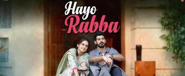 Hayo Rabba Lyrics – Suvarna Tiwari