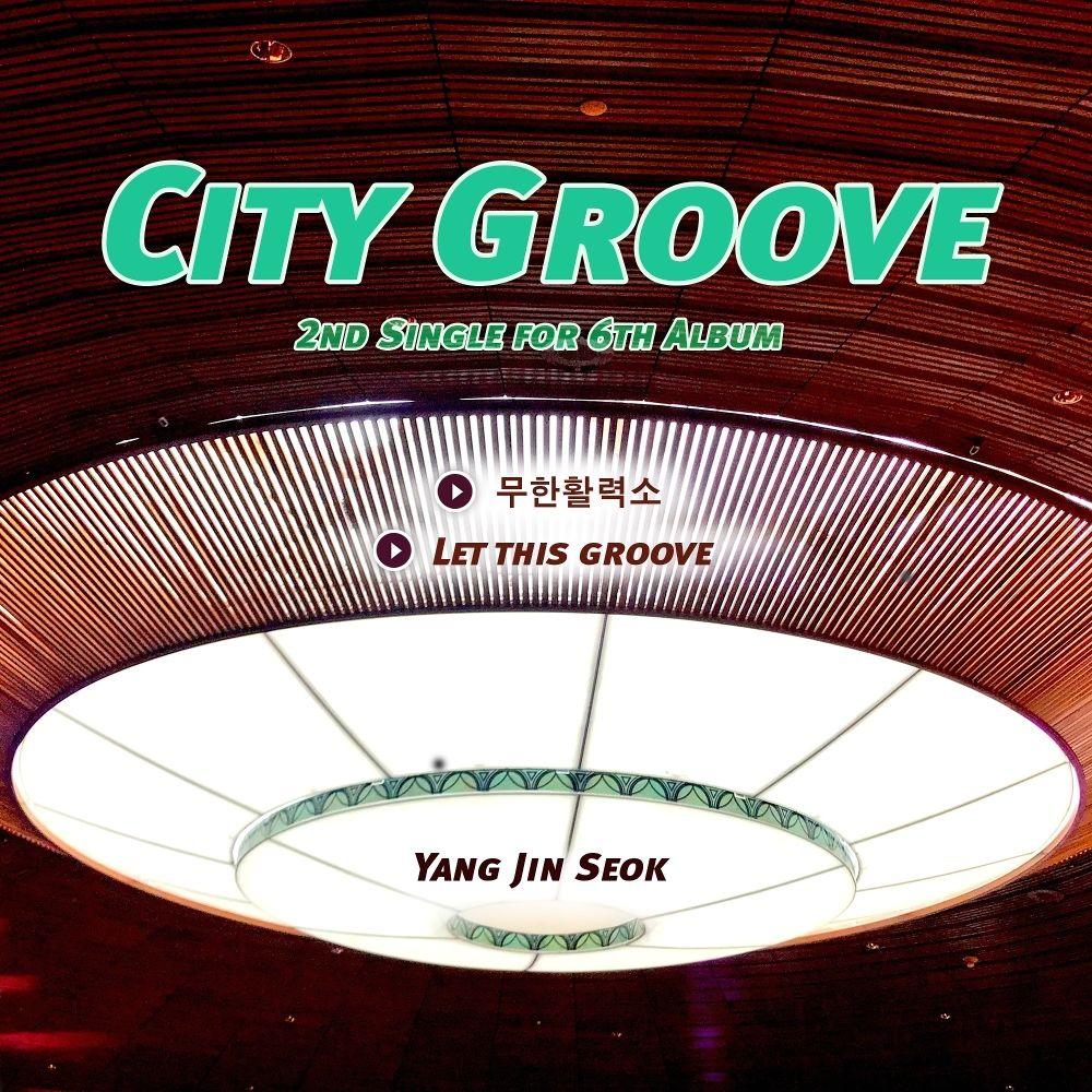 Yang Jin Seok – City Groove – Single