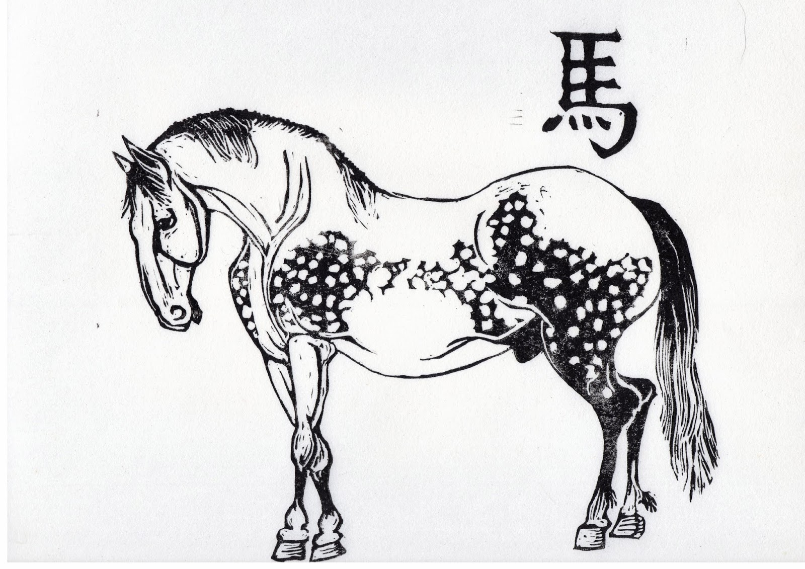 https://www.etsy.com/ca/listing/41151704/ma-the-horse-linocut-7th-in-chinese
