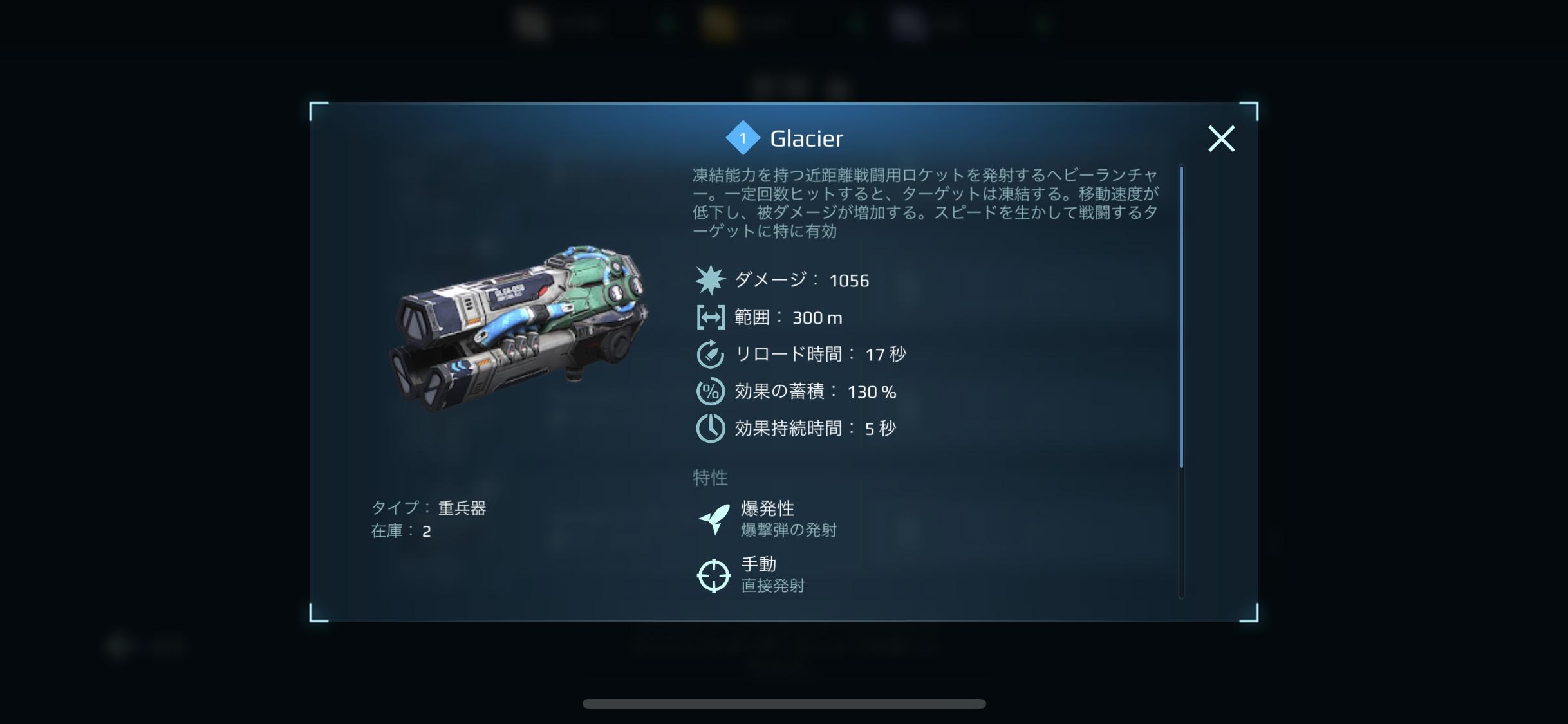 D6C30A49-C682-429F-9B1C-90CCB8B06A5E.png