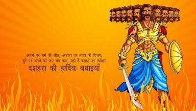 about dussehra in hindi