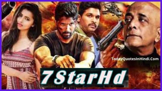 7starHD-2021