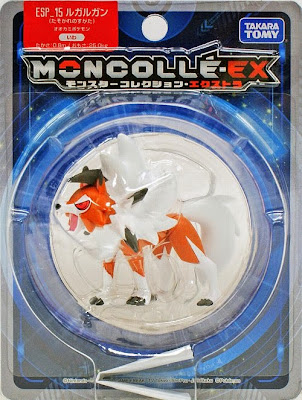 Lycanroc figure Dusl form Takara Tomy Monster Collection ESP series