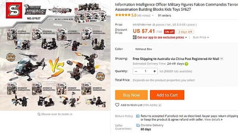 Capture d'écran du Daily Mail d'un site chinois qui vendait les jouets à l'affigie de Daesh en juin 2017