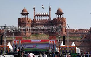 Bharat Parv 2020