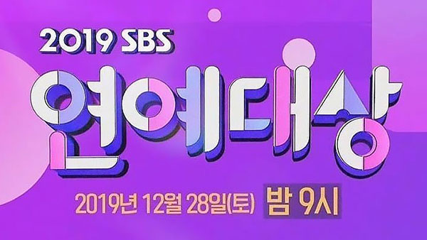 Download Variety Show Korea SBS Entertainment Awards 2019 Batch Subtitle Indonesia