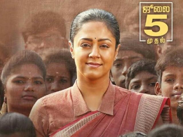 Tamil Movie Raatchasi  tamilmoviesreviews.com
