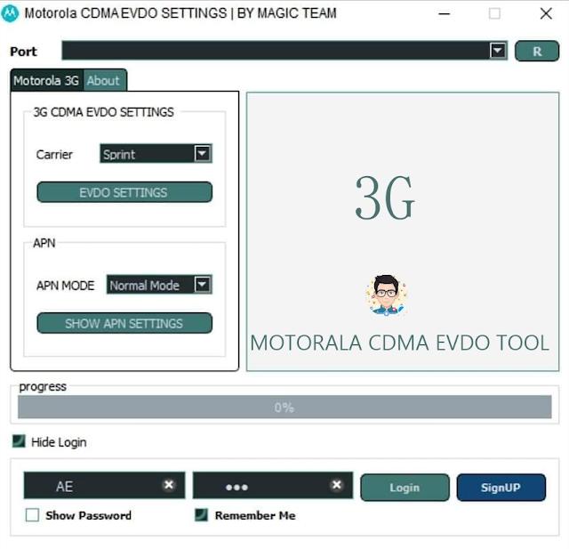 طرق تفعيل الثري جي لجميع هواتف موتورولا 3G MOTOROLA الحديثة