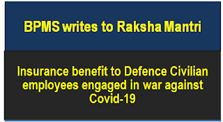insurance-benefit-to-defence-civilian-staffs-engaged-in-covid-19-fight