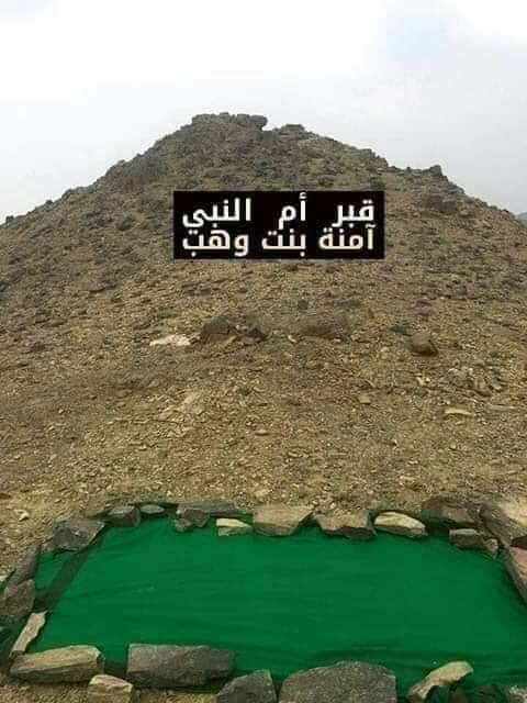 قصة موت ام نبينا محمد آمنة بنت وهب
