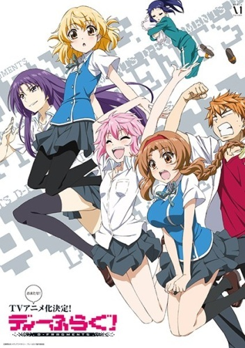 D-Frag! BD Batch Subtitle Indonesia