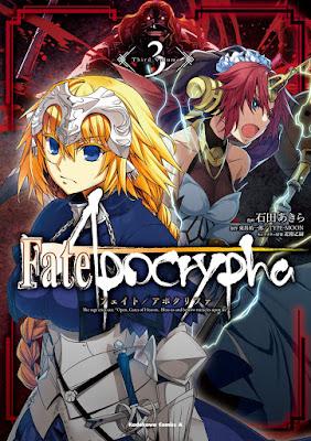 Fate/Apocrypha 第01-03巻 raw zip dl