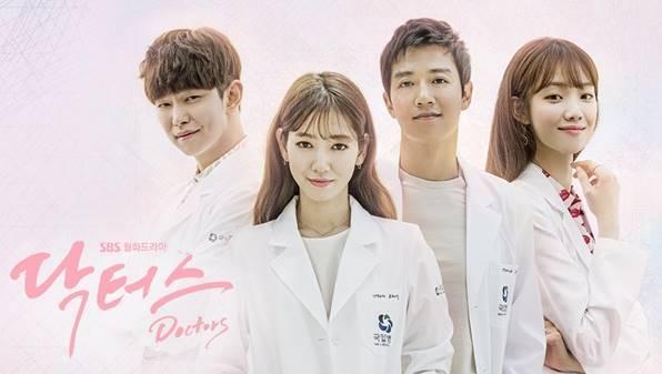 drama korea park shin hye terbaru