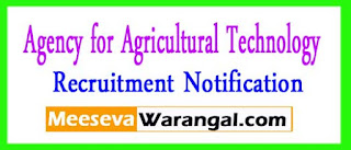ATMA (Agency for Agricultural Technology) Recruitment Notification 2017