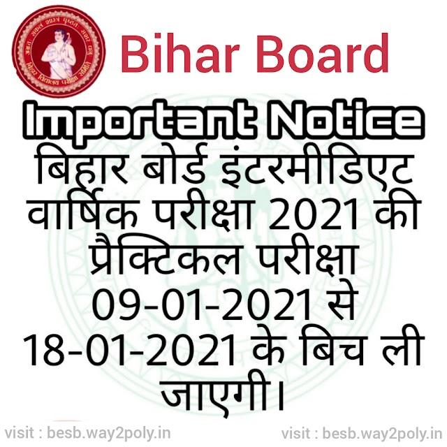 Bihar Board Official Notice download now