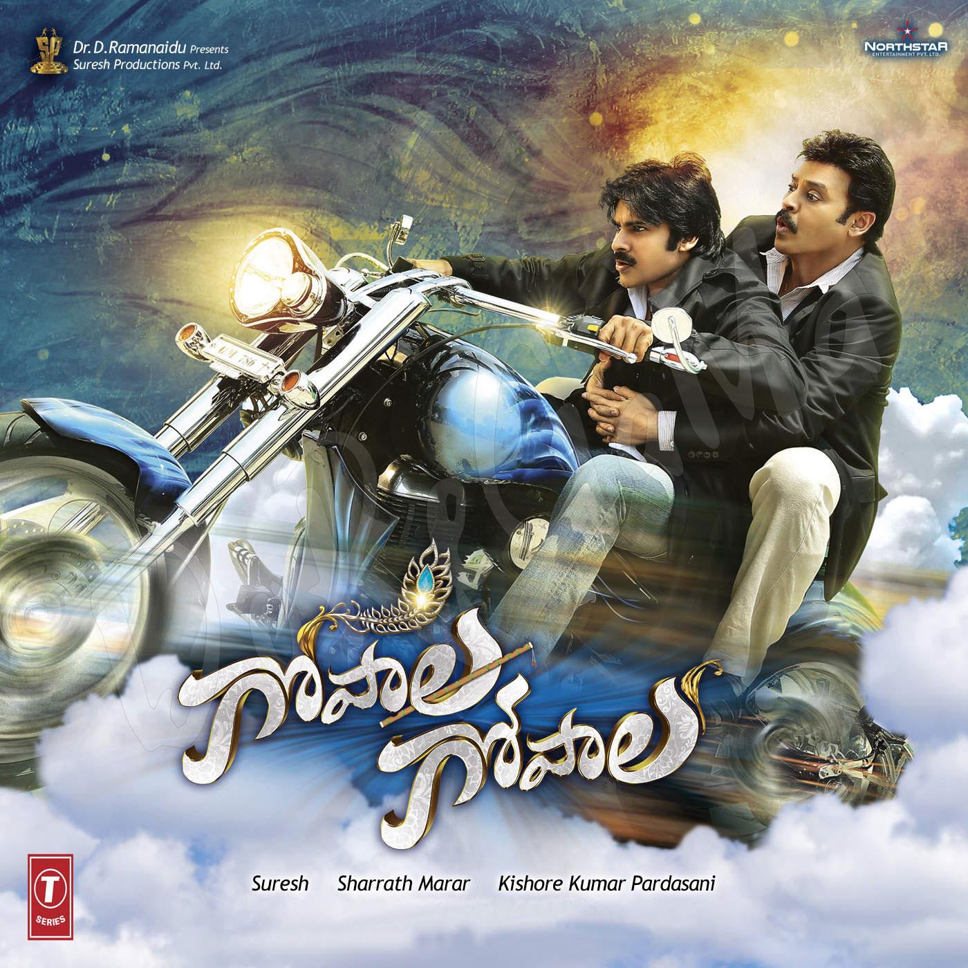 Gopala-Gopala-2015-Original-CD-Front-Cover-HD
