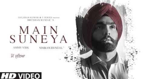 Main Suneya Lyrics in Hindi, Ammy Virk, Main Suneya Lyrics in English, Punjabi Songs Lyrics in Hindi