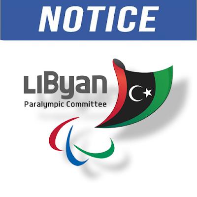 تنويه: صفحة اللجنة البارالمبية الليبية الرسمية الوحيدة على الفيسبوك هي الصفحة الموثقة