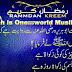 Urdu Poetry - Urdu Islamic Poetry - Poetry Pics - Ramzan Poetry - Ramzan Mubarak poetry - Urdu Poetry World