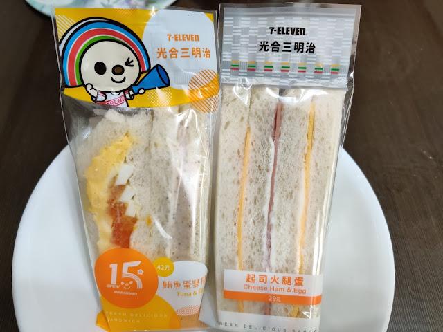 7-11光合三明治