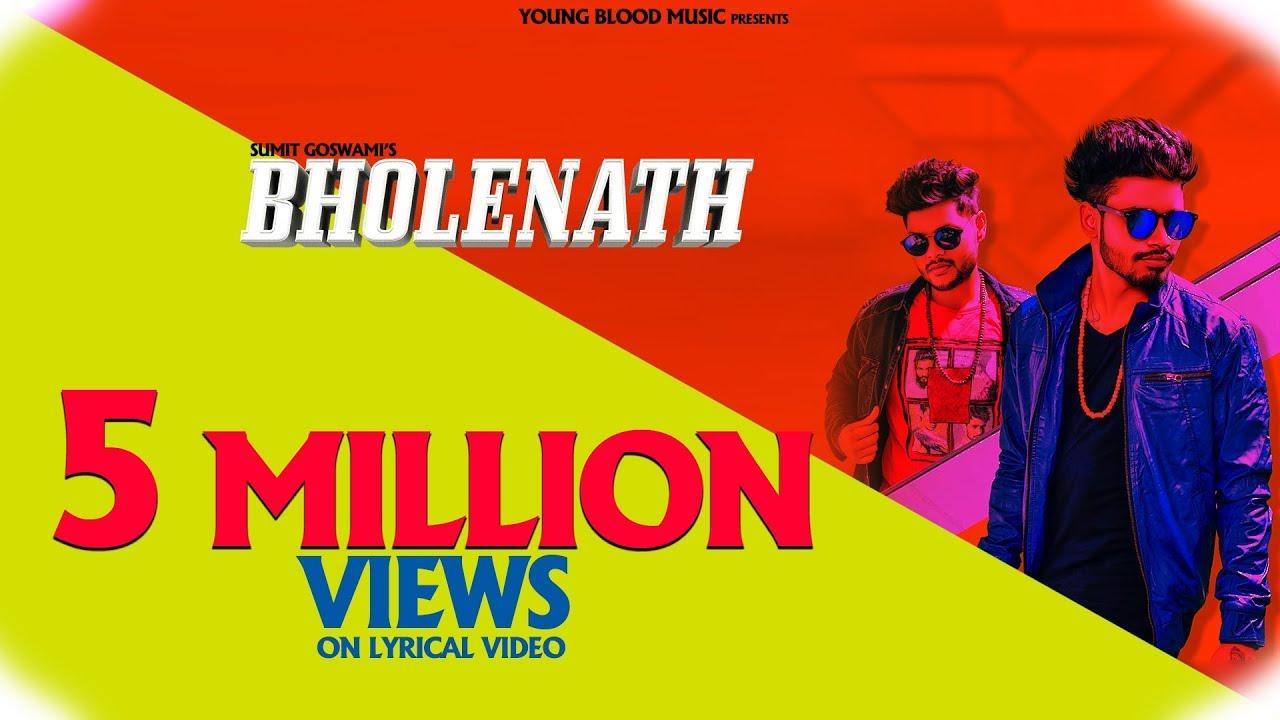 Bholenath Song lyrics : Sumit Goswami