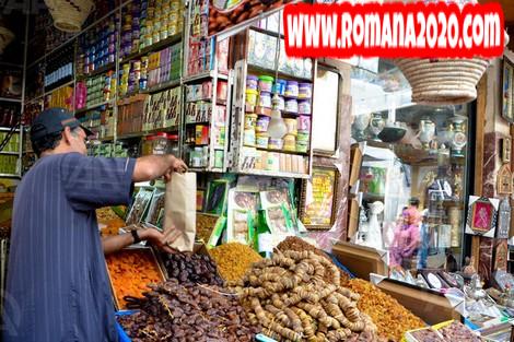 أخبار المغرب وزارة الداخلية تنفي إشاعات إغلاق محلات بيع المواد الغذائية