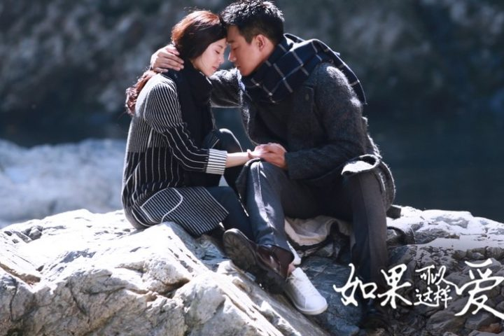 Download Drama China If I Can Love You So Sub Indo Batch