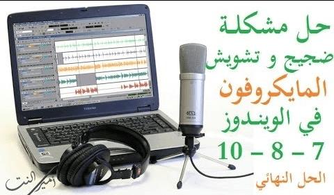 remove noise using audacity