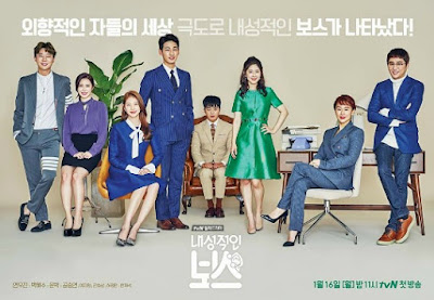 Senarai Pelakon Drama Introverted Boss, Yeon Woo Jin, Park Hye Soo, Yoon Park, Kong Seung Yeon, Han Chae Ah, Ye Ji Won, Jun Hyo Seong, Heo Jeong Min, Han Jae Suk, Pengarah Dari Drama Marriage Not Dating dan Another Miss Oh,