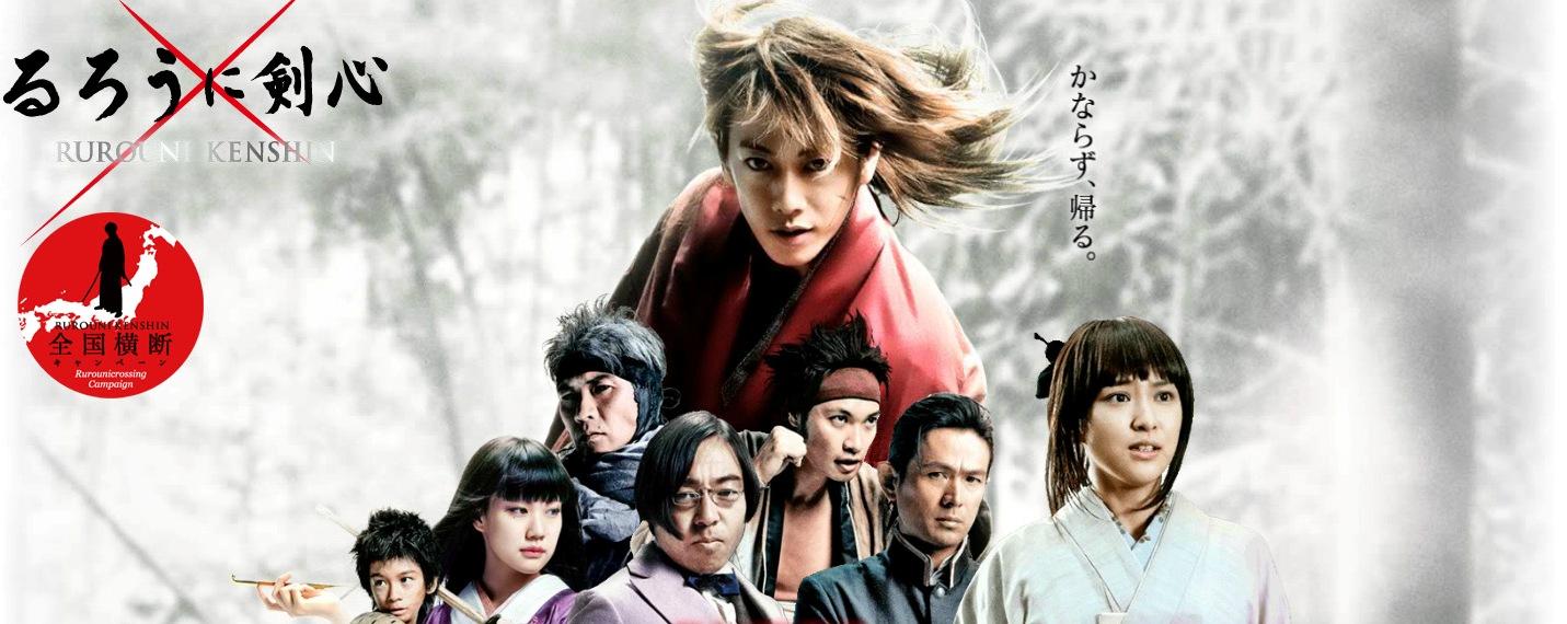 Rurouni Kenshin (2012) - Nuevo Tráiler Oficial - Onséke