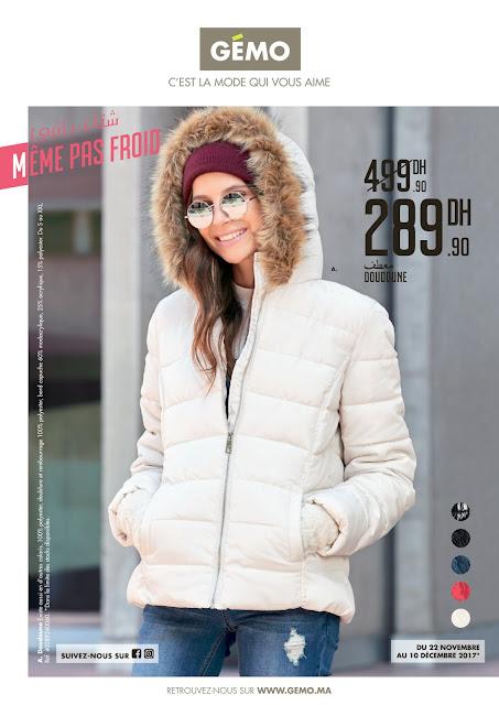 catalogue gemo maroc novembre decembre 2017