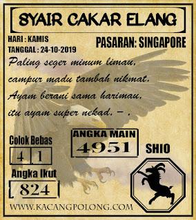 SYAIR SINGAPORE 24-10-2019
