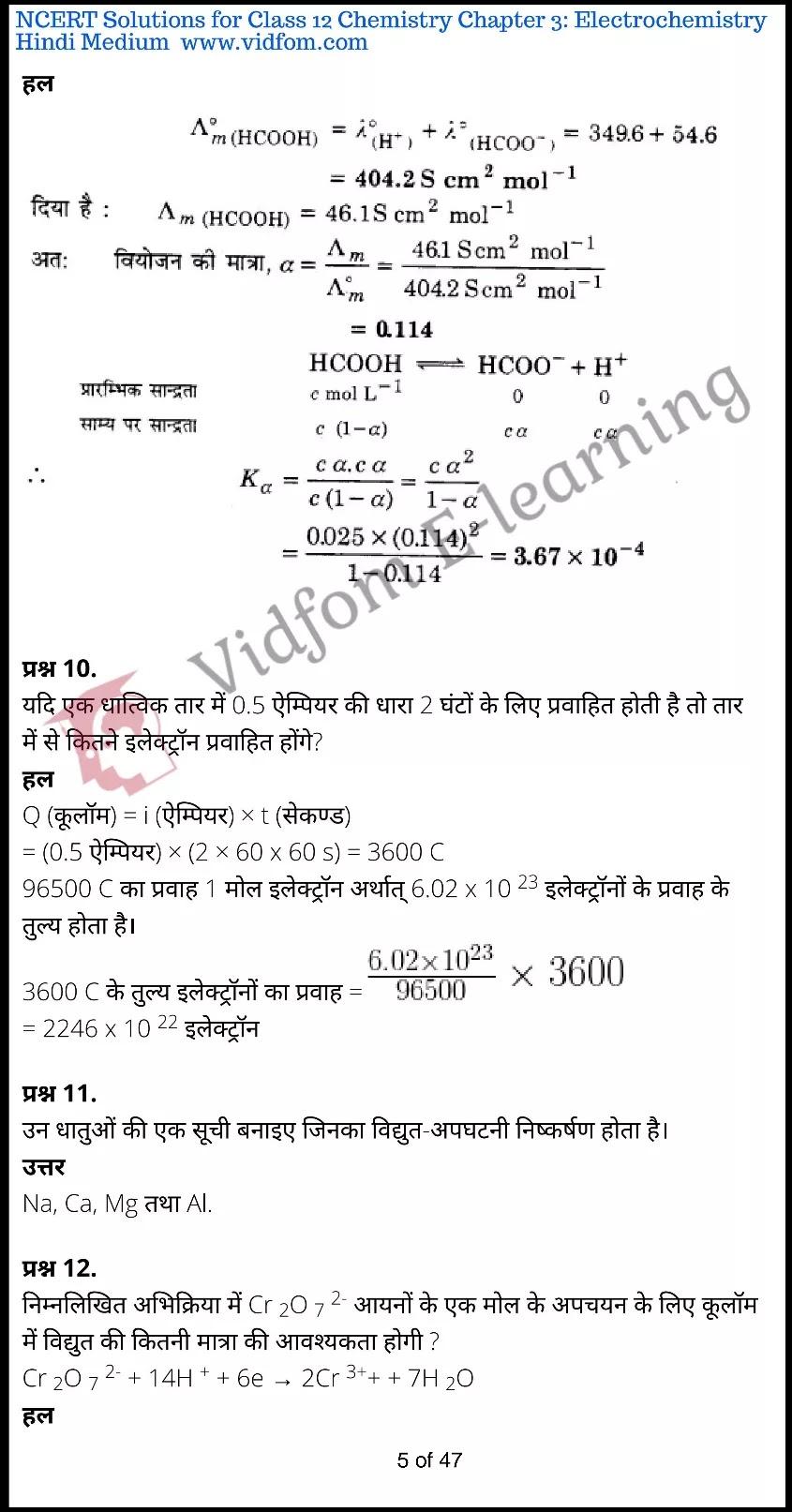 class 12 chemistry chapter 3 light hindi medium 5