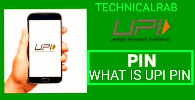 What Is UPI PIN