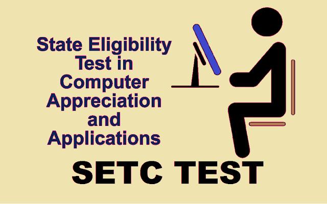 Hartron SETC Test HSSC Clerk