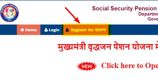 register-for-mvpy