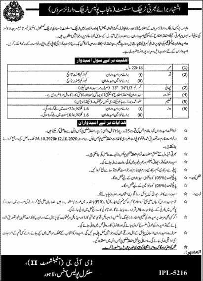 Traffic Assistant jobs
