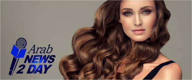 كيف تحصلين على شعر رائع ArabNews2Day