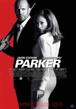 مشاهدة فيلم Parker 2013 مترجم