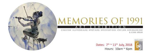 """Memories of 1991"" Art Exhibition – Gallery 65မွာ ၅ရက္ၾကာ ျပမယ္"