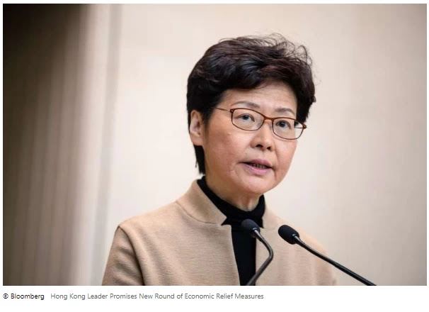 The U.S. Assents Hong Kong's Carrie Lam over China Crackdown