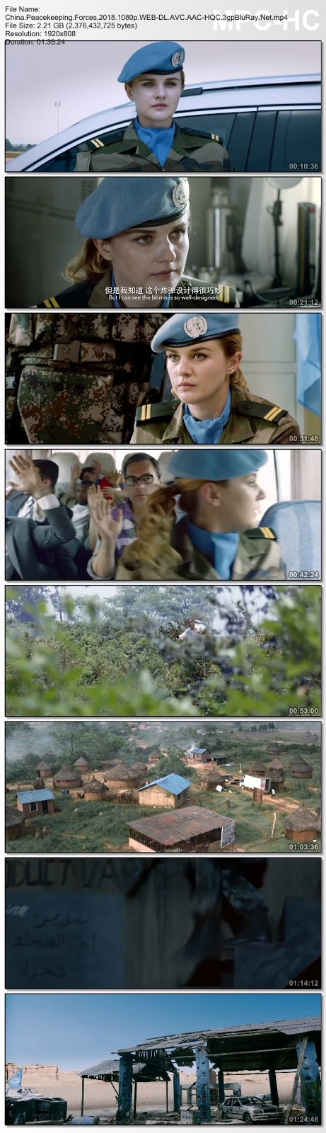 Screenshots Download Chinese Peacekeeping Forces (2018)