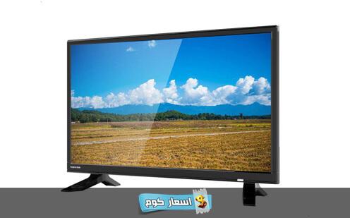 سعر شاشة 24 بوصة توشيبا 2020 فى مصر