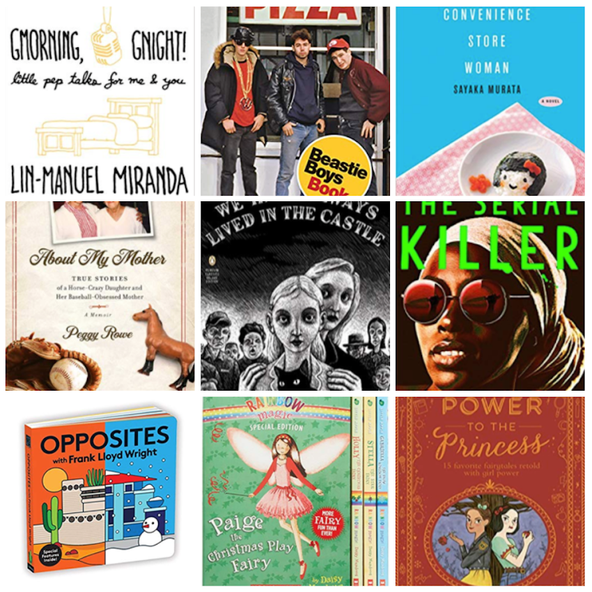 Books for Christmas! 2018 Gift Guide