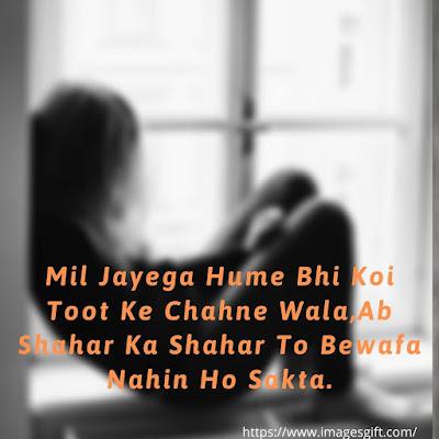 sad status love